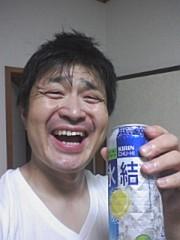 小川将且 公式ブログ/乾杯 画像1