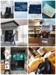 小川賢勝 公式ブログ/九州初上陸 2日目 画像1