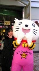 JACKSON(mixx) 公式ブログ/新宿にて♪ 画像1