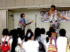 alma 公式ブログ/遅れて名古屋! 画像2