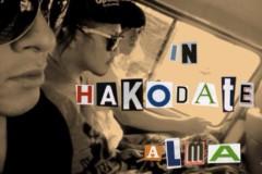alma 公式ブログ/in函館 画像2
