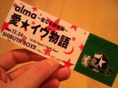 alma 公式ブログ/チケット 画像1