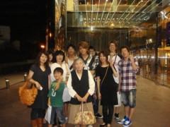 alma 公式ブログ/福岡家族 画像1