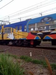 alma 公式ブログ/銀河鉄道999ペイントの西 画像1