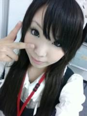 赤星ぽち仔 公式ブログ/ねむーい(-ω-o) 画像1