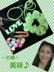 X21 公式ブログ/黄緑♪ 画像1