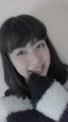 X21 公式ブログ/ミサンガ╲(。・‿・。)╱ 画像1