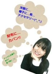 X21 公式ブログ/買い物☆ 画像1