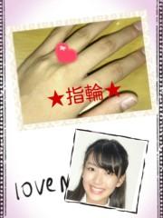 X21 公式ブログ/ ★リング★ 画像1