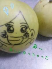 X21 公式ブログ/なしっ( ´艸`) 画像2