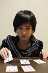 X21 公式ブログ/トランプ☆ 画像1