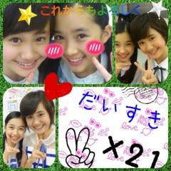 X21 公式ブログ/井頭愛海 画像1