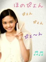 X21 公式ブログ/☆リズム☆ 画像1