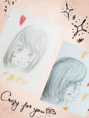 X21 公式ブログ/しゅりーーーー(///ω///)♪ 画像2