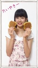 X21 公式ブログ/「たい焼き」(。◕ ∀ ◕。) 画像1