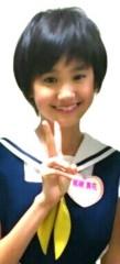 X21 公式ブログ/☆黄色 画像1