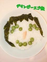 X21 公式ブログ/☆グリンピース☆ 画像2
