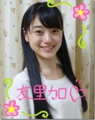 X21 公式ブログ/ときどき☆ 画像1