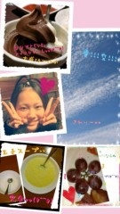 X21 公式ブログ/いか〜♪ 画像1