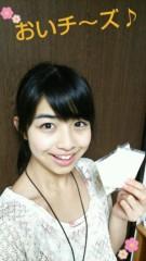 X21 公式ブログ/チーズ♪ 画像1