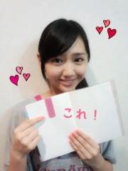 X21 公式ブログ/★よみもの★ 画像2