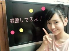 X21 公式ブログ/★録画★ 画像1
