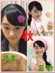 X21 公式ブログ/秋♪ 画像1