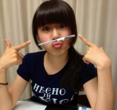 X21 公式ブログ/難しい!! 画像2
