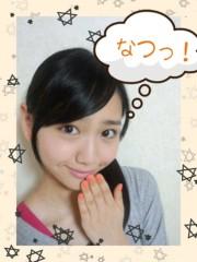 X21 公式ブログ/★よみもの★ 画像1