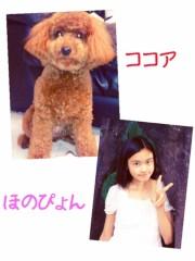X21 公式ブログ/キラキラ 画像1