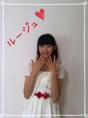 X21 公式ブログ/ルージュ(●´∀`●)ホェ:*・゜☆ 画像1