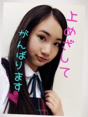 X21 公式ブログ/上(`・ω・´) 画像1