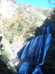 神長アイリーンミシェル 公式ブログ/温泉だよぉ 画像1