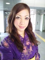 神長アイリーンミシェル 公式ブログ/お疲れ様〜 画像2