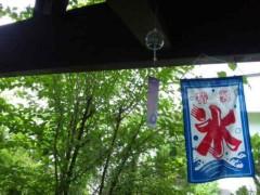 神長アイリーンミシェル 公式ブログ/自然 画像2