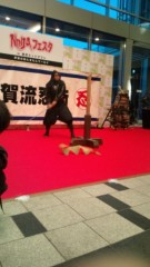 北見伸 公式ブログ/忍者ショー 画像2