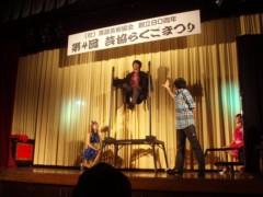 北見伸 公式ブログ/学校公演 画像2