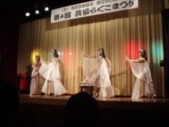 北見伸 公式ブログ/学校公演 画像1