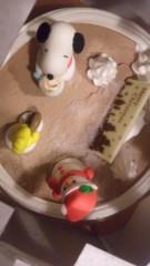 熊内晃介 公式ブログ/誕生日ケーキ 画像2