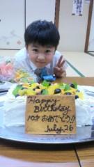 羽野晶紀 公式ブログ/息子の誕生日です 画像1
