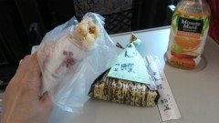 羽野晶紀 公式ブログ/新幹線の昼食 画像1