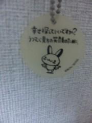 樽見 貞幸 プライベート画像 ウサギ2