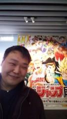 樽見 貞幸 公式ブログ/#60 こんにちゎ〜 画像1