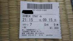 樽見 貞幸 公式ブログ/#117 こんにちゎ〜 画像2