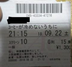 樽見 貞幸 公式ブログ/#120 こんにちゎ〜 画像2