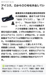 樽見 貞幸 公式ブログ/♯267 こんばんゎ〜 画像2