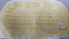 樽見 貞幸 公式ブログ/♯265 こんばんゎ〜 画像3