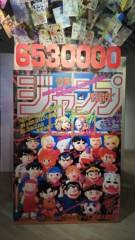 樽見 貞幸 公式ブログ/#60 こんにちゎ〜 画像2