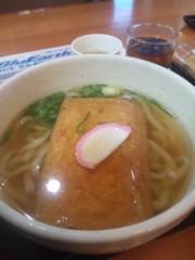 伊藤薫 公式ブログ/念願の 画像2