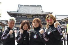 伊藤薫 公式ブログ/川崎大会対戦カード 画像1